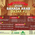 Info Pendaftaran Studi Bahasa Arab Dasar (SABAR) UNS, (Angkatan ke-2)