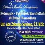 "Info Kajian, ""Petunjuk-Petunjuk Rasulullah Di Bulan Ramadhan"" Ustadz Abu Zakariya Sutrisno, S.T. M.Sc (Masjid Al-Karim, Pabelan, Kamis 9  Juni 2016)"