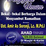 """Info Kajian, """"Bekal Beharga Menyambut Ramadhan"""" Ustadz Amir As-Soronji, Lc. M.Pd (Surakarta, Ahad 5 Juni 2016)"""