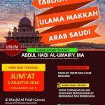 Info Tabligh Akbar Ulama Mekkah (Klaten, 5 Agustus 2016)