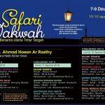 "Info Safari Dakwah Bersama Ulama Timur Tengah, Yaman ""Syaikh Ali Ahmad Hasan Ar Razihiy"" (Surakarta, 10 – 12 Agustus 2016)"