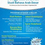 Info SABAR (Studi Bahasa Arab Dasar) Khusus Putra Angkatan ke-III di Kampus UNS