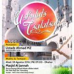 """Info Kajian """"Tsalatsatul Ushul"""" Ustadz Ahmad MZ (Klaten, 28 Agustus)"""