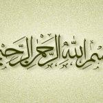 "Download Kajian, ""Pandangan Islam Terhadap Radikalisme, Terorisme, Komunisme"" Ustadz Abu Qatadah"