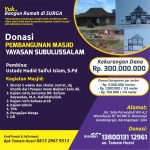 Bangun Rumah Di Surga: Wakaf Masjid Subulussalam