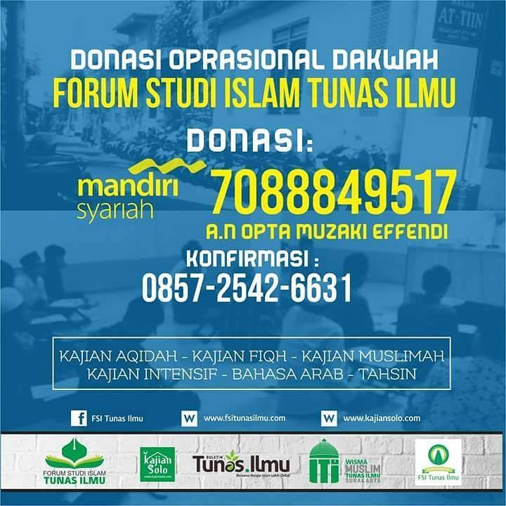Donasi Amal Jariyah
