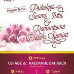 "Download Rekaman Kajian, ""Psikologi Suami-Istri dan Romantisme dalam Tinjauan Syariat"" Ustadz dr. Raehanul Bahraen"