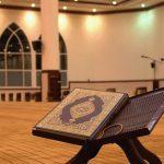 Jadwal Kajian Tahsin/Baca Al-Qur'an Muslimah