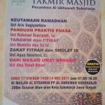 Info Dauroh Ramadhan bersama Para Takmir Masjid di Masjid al-Utsaimin (Ponpes al-Ukhuwah Sukoharjo, Ahad 14 Mei 2017)