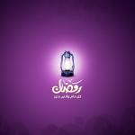 Rekaman Nasehat Memasuki Bulan Ramadhan – Ustadz Abu Sirrin, Lc