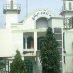Informasi Pendaftaran Ponpes Imam Bukhari