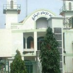 Kajian Rutin Pondok Pesantren Imam Bukhari