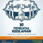 "Kajian ""10 Pembatal Keislaman"" bersama Ustadz Sofyan Chalid Ruray"