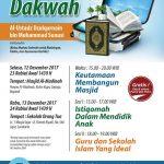 Safari Dakwah Al Ustadz Dzulqarnain bin Muhammad Sunusi hafidzahullah (Mudir Ponpes As-Sunnah, Makassar) di Solo