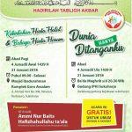 "Download Kajian Akbar ""Keberkahan Harta Halal dan Bahaya Harta Haram"" bersama Ustadz Ammi Nur Baits"