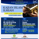 KAJIAN ISLAM ILMIAH – PP TAHFIDZ AL QUR'AN JABAL THARIQ, SRAGEN