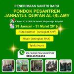 PENDAFTARAN SANTRI BARU TAHUN AJARAN 2019-2020 PONDOK PESANTREN JANNATUL QUR'AN AL-ISLAMY BOYOLALI