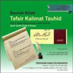 Download Rekaman Audio Dauroh Forum Dakwah Sunnah Karanganyar Risalah Tafsir Kalimat Tauhid Syarh Syaikh Shalih Fauzan Al Fauzan